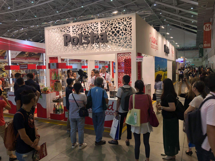 The 28th Taipei International Food Show